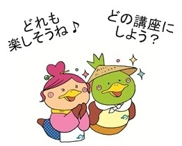 kamomarukamomi