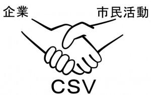 CSVillust